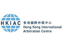HKIAC Hong Kong International Arbitration Centre